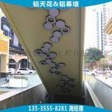 电梯装饰造型铝单板