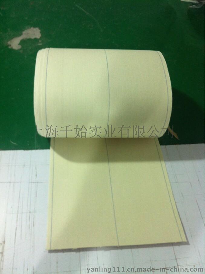 PVC输送带厂家图片