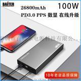 PD0001