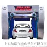 850-龙门往复式洗车机5刷