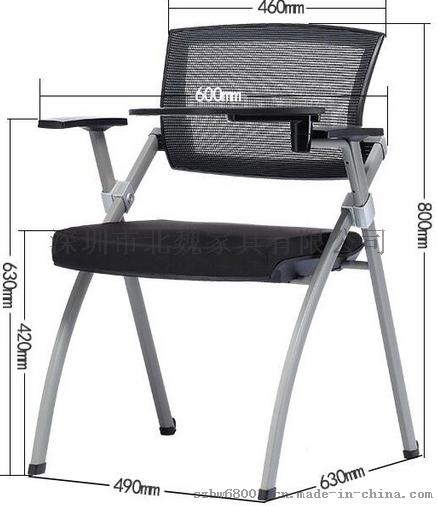 办公椅培训椅