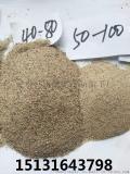 质感圆粒砂