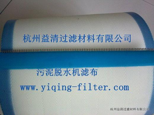 带式压滤机滤布