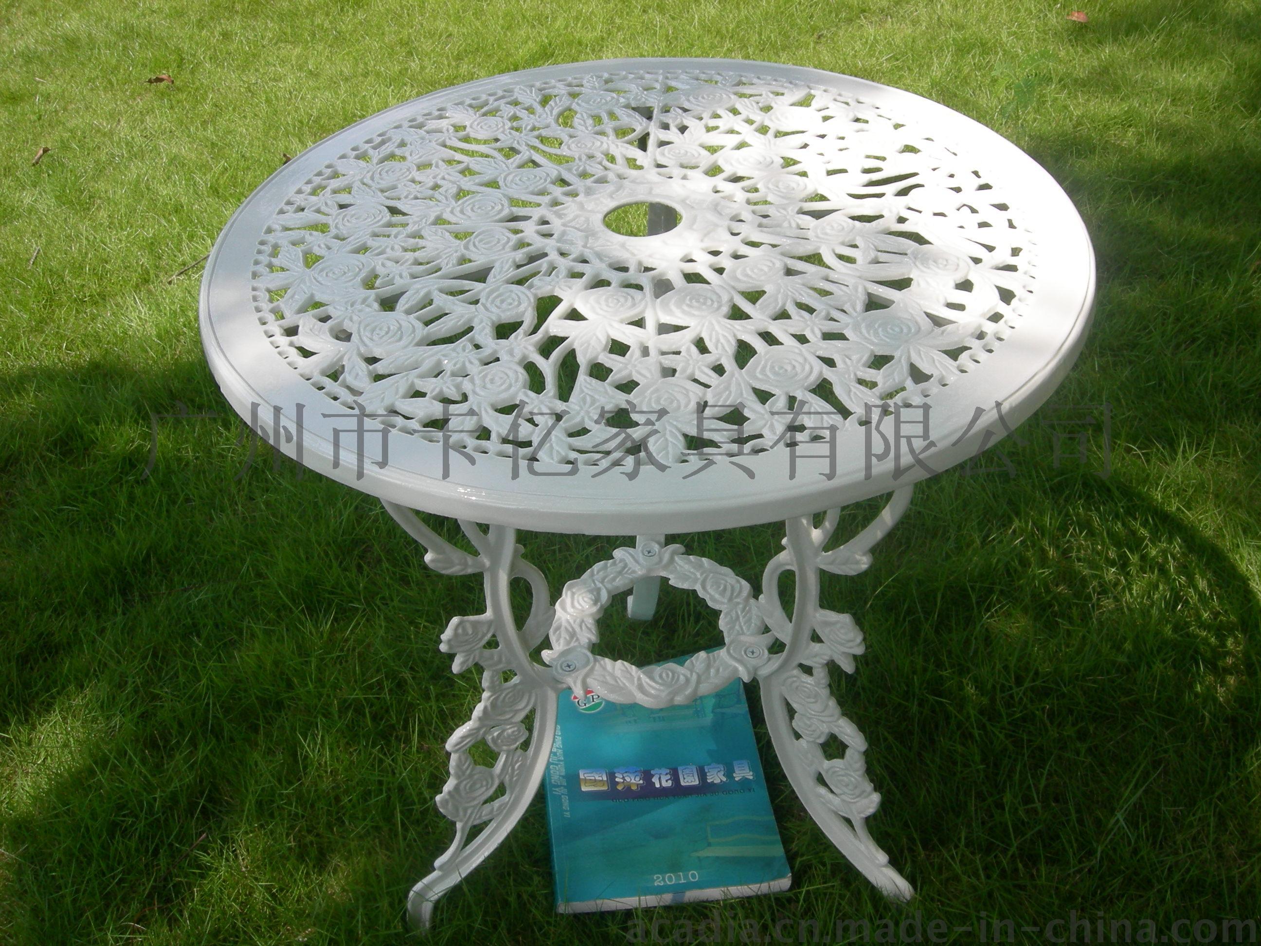 铸铝花园家具