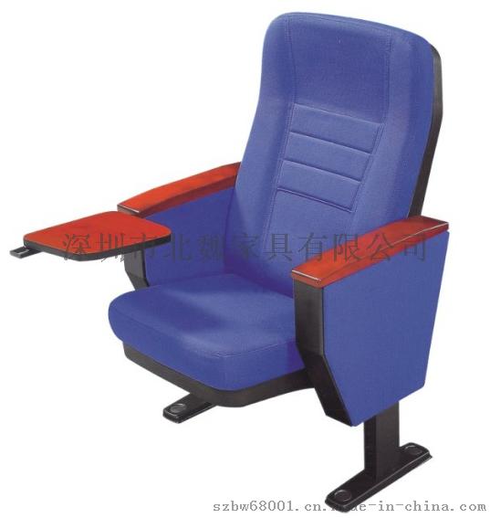 学校礼堂椅