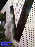 冲孔铝单板-打孔铝板