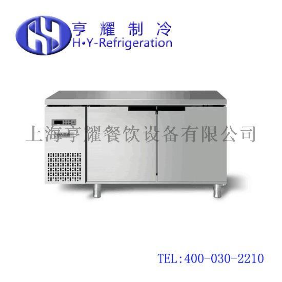 商用冷冻冷藏工作台