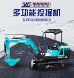 YG22-9X微型挖掘机
