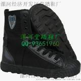 99帆布作训鞋