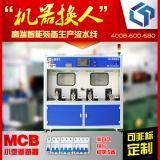 MCB断路器半自动综合检测设备