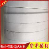 四氟弹性带生料带