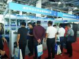 全国农业节水农村供水技术与设备博览会