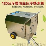 电驱动高压冷热水CWCD140
