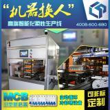 MCB断路器自动循环冷却塔设备
