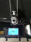 管道潜望镜
