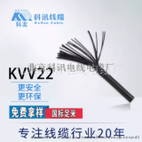 KVV22产品主图