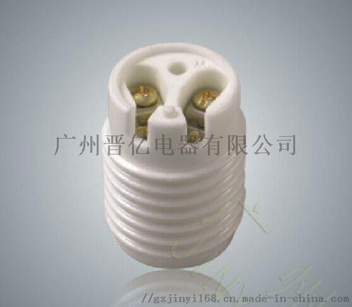 E17日规陶瓷灯头灯座高频瓷PSE认证全牙786973315