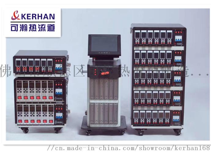 广州热流道热流道系统一出二 系统广州可瀚一出二796518812