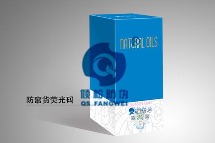 医药、食品、礼盒包装制作 倾松纸质包装设计印刷764488835