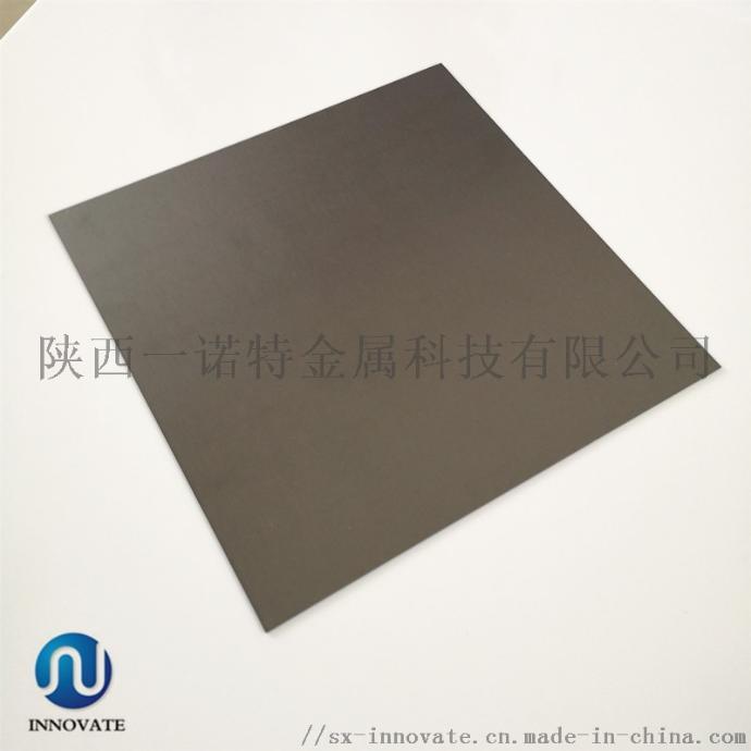 高纯度、高平整度、光亮面钨板、99.95%钨板832399715