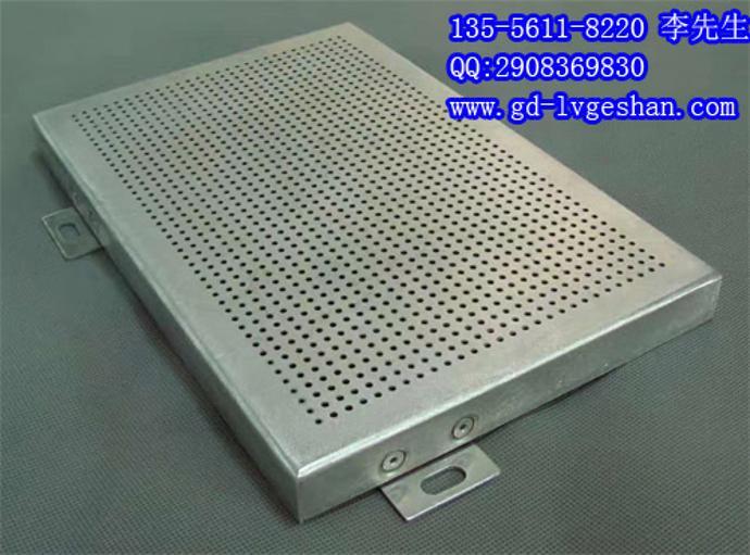 冲孔铝板厂家 冲孔铝单板价格 穿孔铝板批发价.jpg