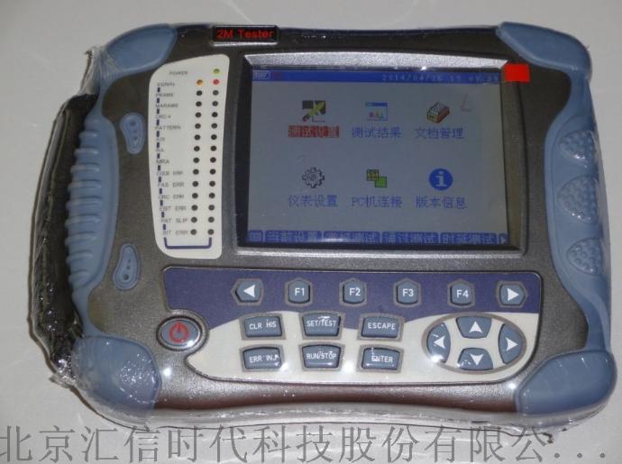 SA28302M数字传输分析仪850292655