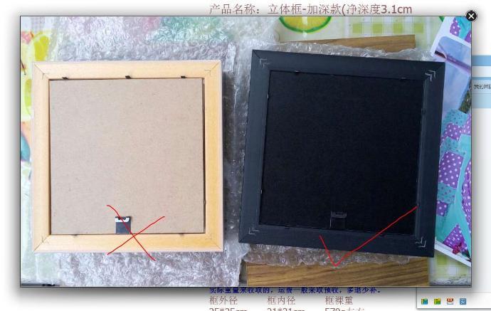 永生花相框批发 立体加厚画框 内立体空间 礼品框 放仿真植花物框24747585