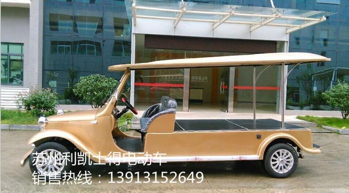 重庆2座电动老爷车,电动老爷车价格,新款电动老爷平板车688116445