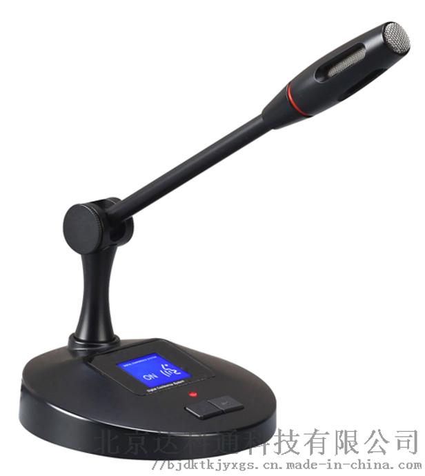 RJ45桌面式  /代表单元会议话筒单元862503492