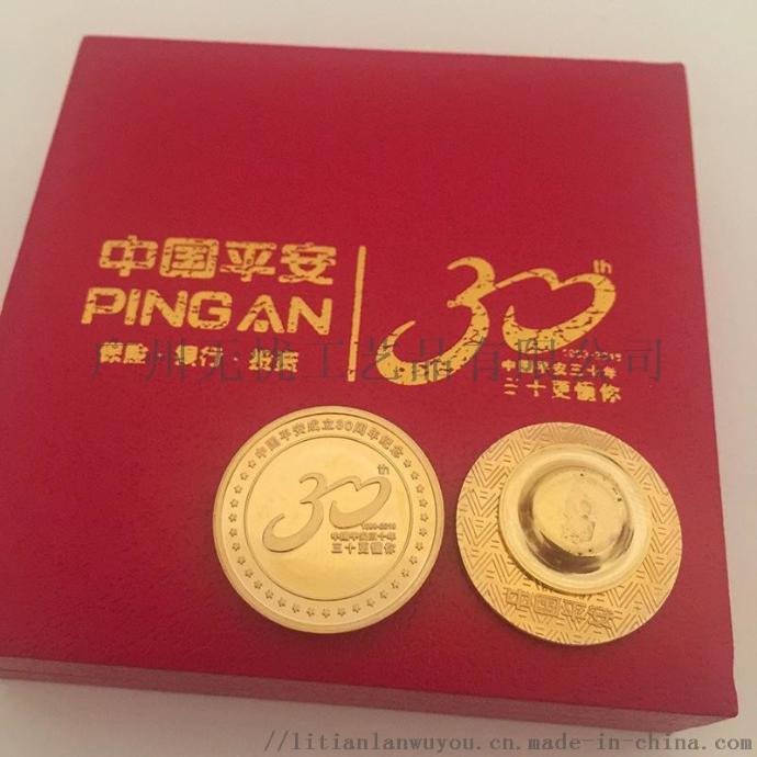 平安保险银行纪念徽章 广州周年纪念币设计定制801417455