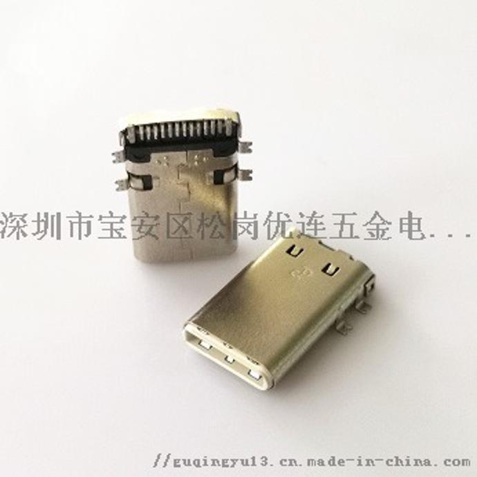 四脚全贴/TYPEC14P贴片公头 大电流公头 破板式type c 白胶76871595