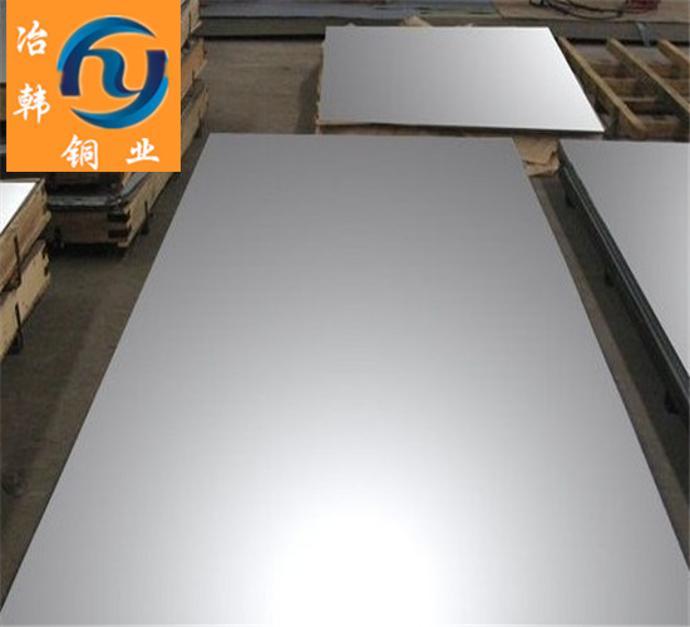 BZn18-26锌白铜11525295