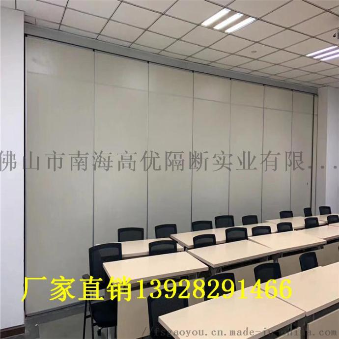 会议室活动隔断屏风 移动隔音隔断墙 推拉折叠门厂家888523135