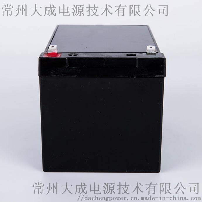 九华24V6AH蓄电池门控电池割草机电瓶 童车电池956261005