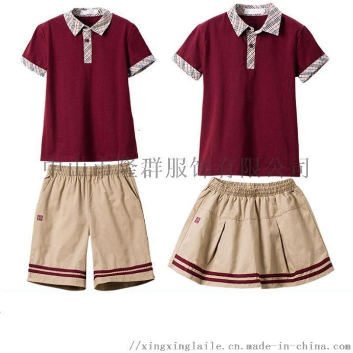 珠海幼儿园园服中小  服私立  定制870670312