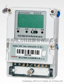 DDZY866型单相费控智能电能表(有线)(远程)682034685