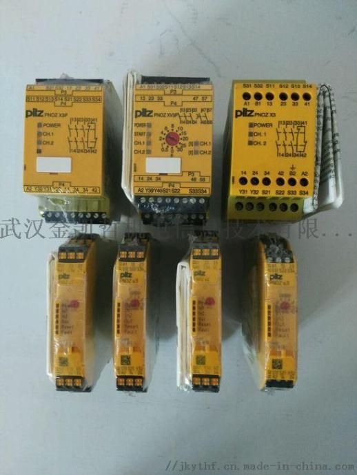 安全继电器PILZ 773635PNOZ110249055