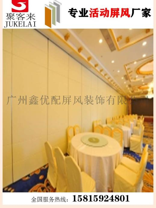 广州活动隔断,移动屏风,折叠隔断,折叠屏风938514315