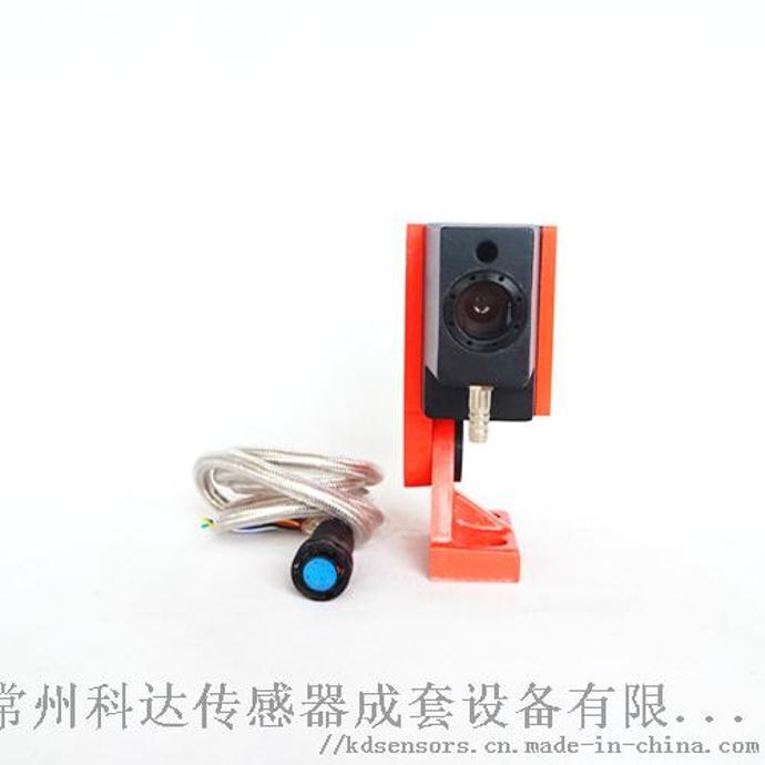 KDH10型 热金属检测器 常州科达868982385