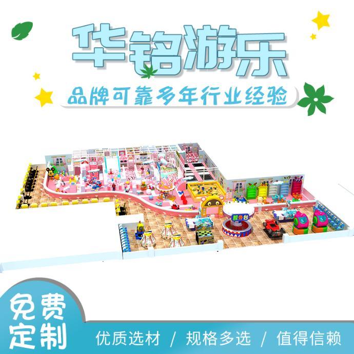 室内大小型儿童乐园淘气堡闯关 蹦床游乐场设备913264005