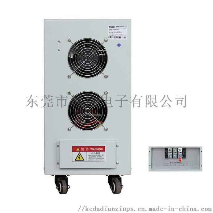 24V100A蓄电池充电器大型充电机充满自停149484495