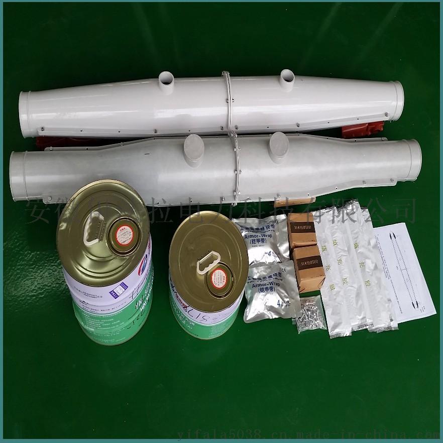 玻璃钢电缆接头保护盒 10KV电缆中间接头防爆盒728582905
