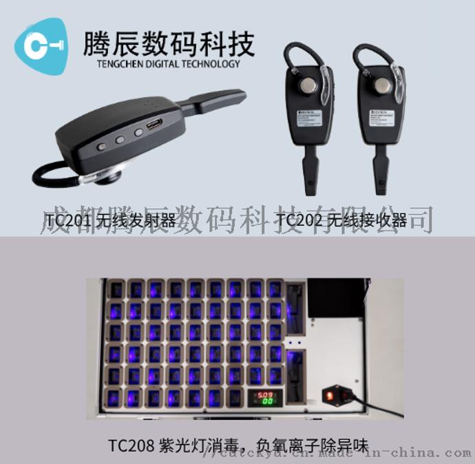 三亚地区无线讲解器租赁厂家科音达提  短期租赁服务932361585