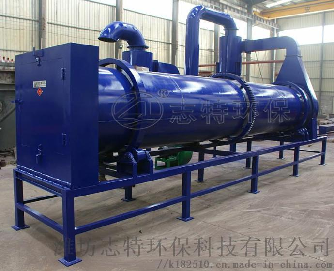 转筒风冷机  旋转式风冷机  冷却物料设备94487422