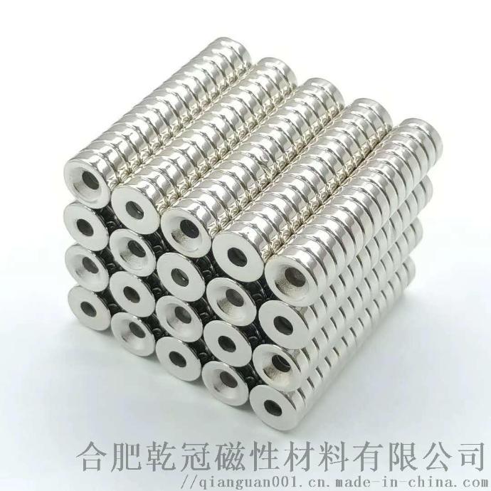 强力磁铁 磁铁手环 F10*5*2 强烈磁铁932826385