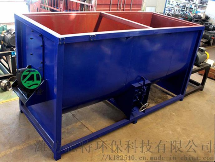 环保有机肥缓存仓 搅拌型缓存仓 无害化处理设备98529732