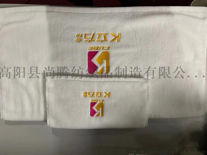 厂家生产酒店32股500克浴巾现货发送828838462