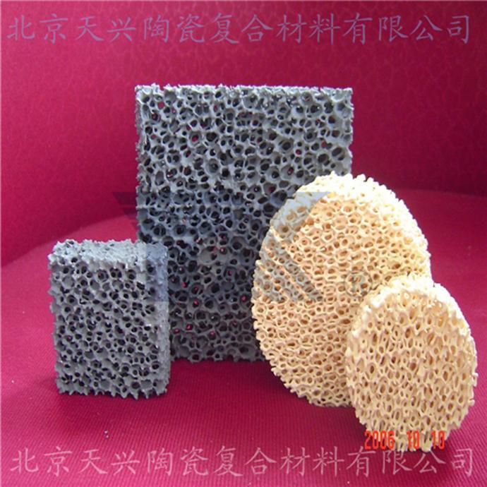 陶瓷纤维过滤芯01.jpg