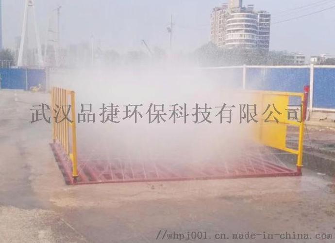 娄底工程洗轮机供应商 娄底洗车台价格70192252