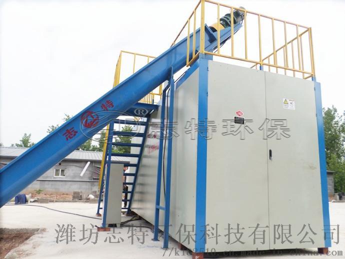 生物发酵机   生物降解机  生物垃圾降解设备94851632